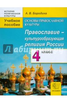 Перевод корана на русский язык читать