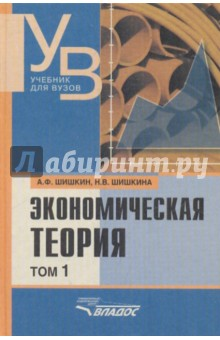 pdf mathematics for physics ii