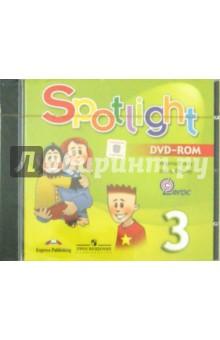Быкова английский 3 класс учебник dvd смотреть