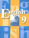Кузовлев, Перегудова, Стрельникова: Английский язык. Книга для чтения. 9 класс. Пособие для учащихся