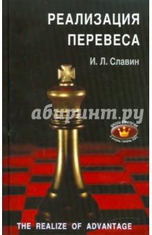 book Французская армия. 1939 1942 гг.: Кампания 1939 1940 гг., Вишистская Франция