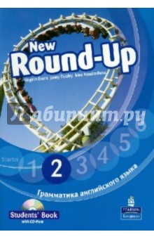 New Round-Up Russia 2 Student Book (+CD) - Evans, Dooley, Kondrasheva