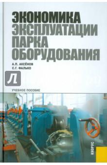 book Nyelvfilozófia