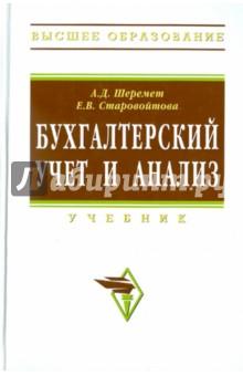 ebook A History of Greece, Volume