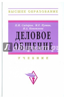 Von Arius zum Athanasianum: Studien zur Edition der \'\'Athanasius Werke\'\' (Texte Und Untersuchungen Zur