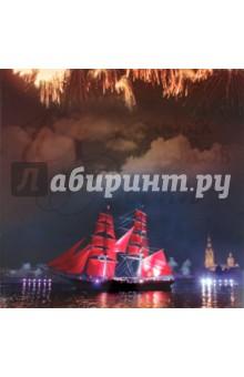 100 самых красивых городов России