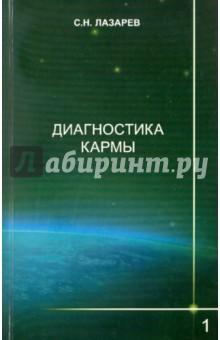 Читать книгу мировая экономика и бизнес