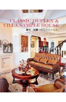 Classic Duplex & Villa Sample House