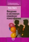 Книга зигмунд фрейд введение в психоанализ
