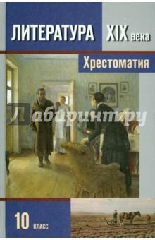 Учебник русскому языку 5 класс львова читать онлайн