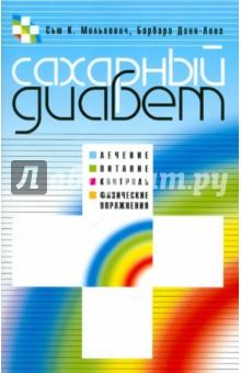 book An