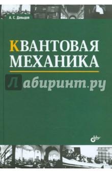 Epub Salt: A World History 2002