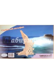 Горбатый дельфин (H001) ISBN: 6912802070027  - купить со скидкой
