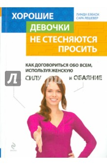 ebook Young People,