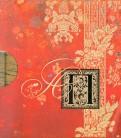 Александр Пушкин - Я вас любил... (в футляре) обложка книги