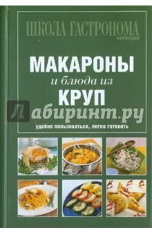Как приготовить овощной протертый суп