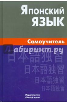 Нормативно-правовое обеспечение образования: Примерная программа дисциплины 2004