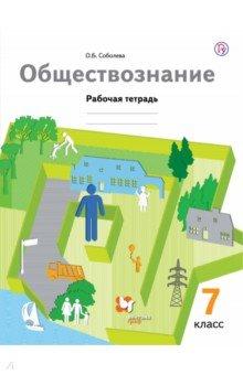 ebook русские эротические сказки 2