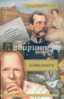 read етероциклические