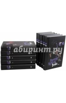 Собрание сочинений в 10 томах - Артур Дойл