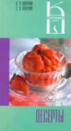 Ирина Ройтенберг: Любимые греческие блюда