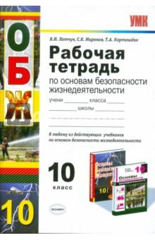 Анатолий чехов читать онлайн