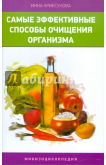 download Интегральные