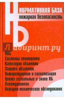 Правила оформления списка литературы по стандарту