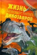 Александров экономический анализ читать онлайн