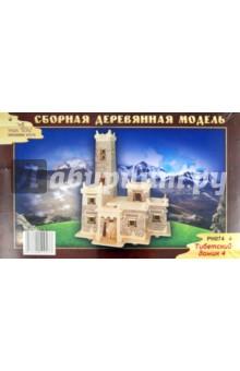 Купить Тибетский домик 4 (PH074) ISBN: 6937890510477