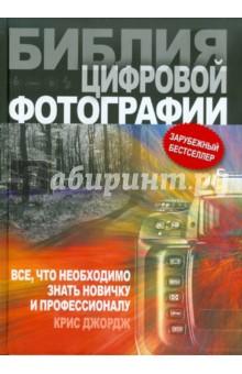 epub Древняя Греция. Школьный путеводитель 2006