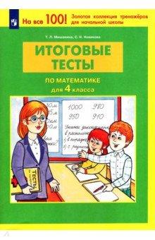 Утренняя молитва для начинающих на русском языке читать