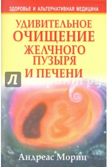 Романы лукьяненко сергея читать онлайн