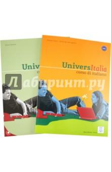 Universitalia Pack libro+libro degli esercizi (+CD)