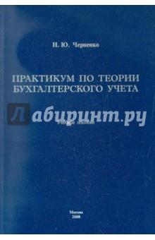 pdf Astronomy