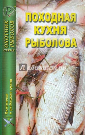вся серия охотник рыболов
