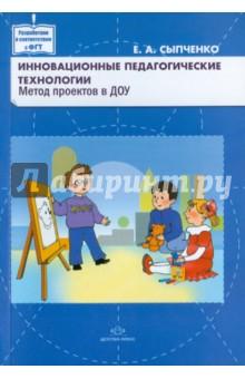download астрологическая