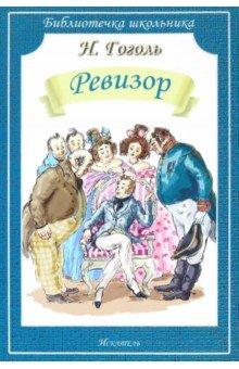 book деловое общение практикум по русскому языку как иностранному в 2 ч ч 1 0