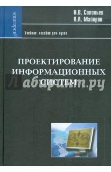 ebook Родословие Николая Клюева. Тексты. Интерпретации. Контексты: