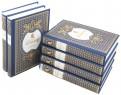 Фридрих Шиллер: Собрание сочинений в 6 томах