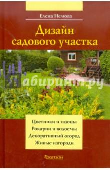 Учебник по алгебре 7 класс мордкович 2013 читать
