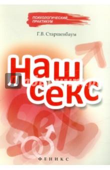 Бесплатные сd книга про секс