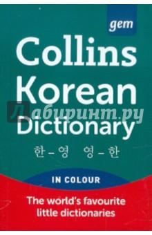 Collins Gem - Korean Dictionary