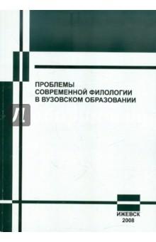 book Obduktionsgut: