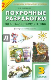 Лермонтов мцыри читать краткое содержание по главам читать