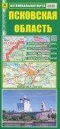 Псковская область. Автомобильная карта