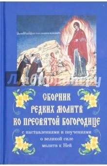 Блич манга все главы читать на русском