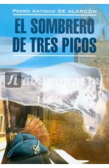 El sombrero de tres picos - Pedro Alarcon