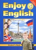 Биболетова, Денисенко, Трубанева: Английский язык. Английский с удовольствием\Enjoy English. Учебник для 5 класса. ФГОС