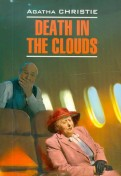 Agatha Christie: Death in the clouds